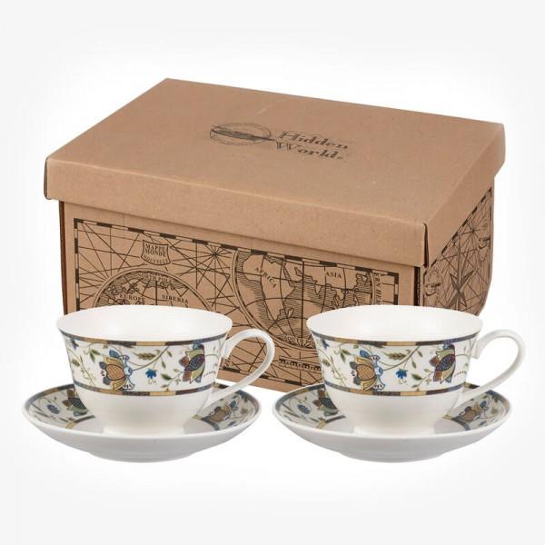 Hidden World Indian silk cup and saucer set