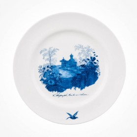 Aynsley Archive Blue Sweet Plate 3 Arbour